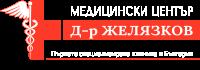 """Медицински център """"Д-р Желязков"""""""
